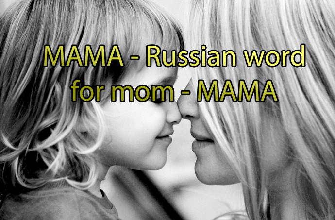 Russian words online